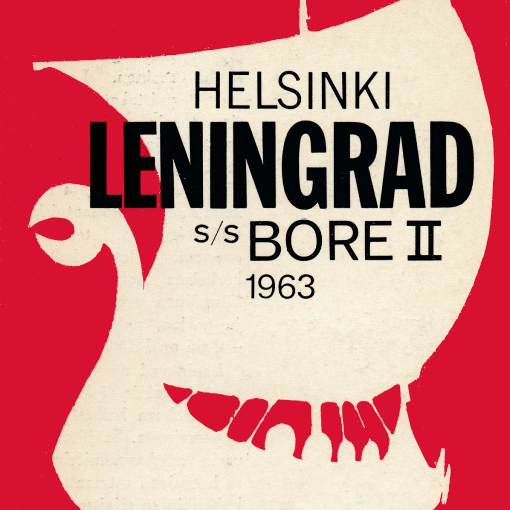 Leningrad Bore II 1963